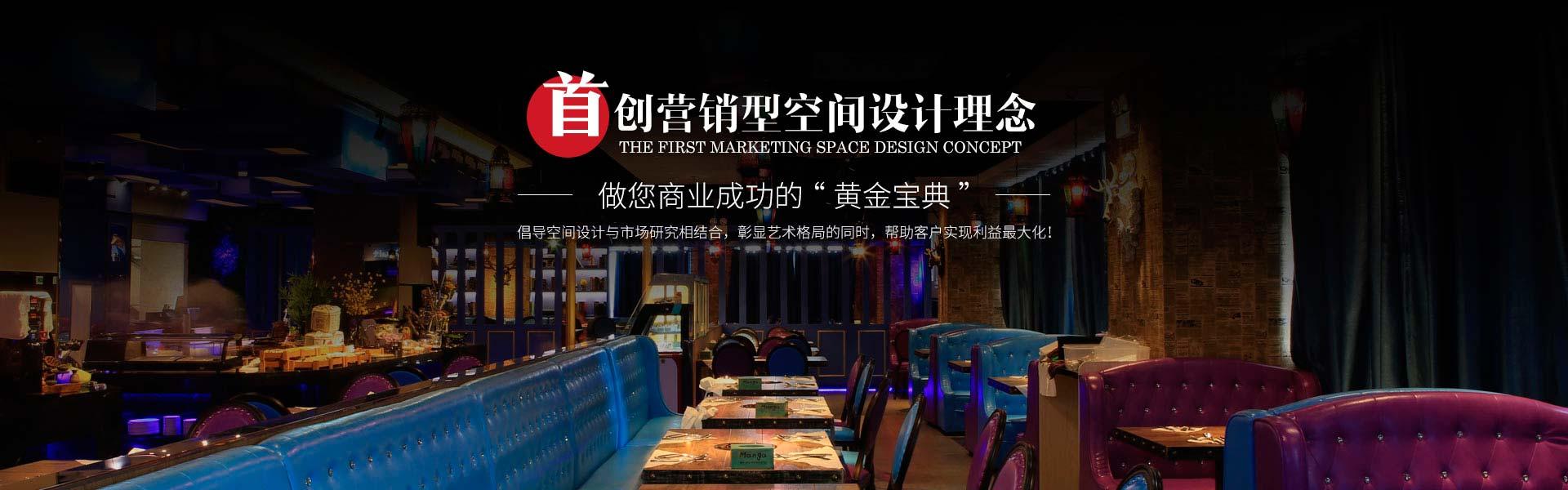 深圳餐厅装修设计需注意那些细节