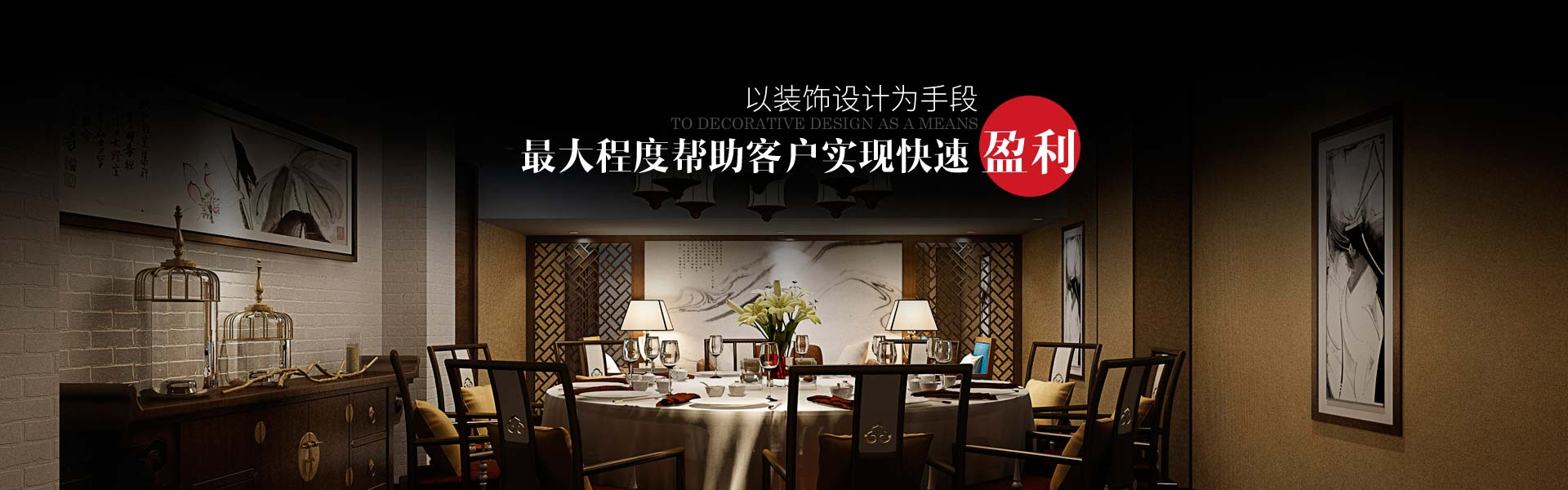 高档餐厅装修和简易餐厅装修费用是多少?