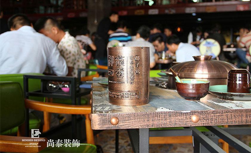 工业风餐饮亚搏体育app官方ios实景图-御龙四季椰子鸡