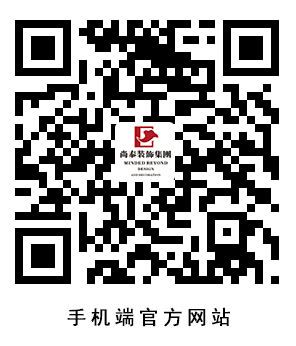 尚泰装饰集团手机网站