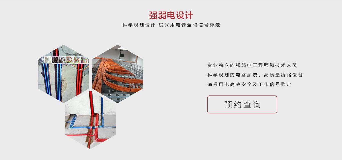 深圳亚搏体育app官方ios公司,尚泰装饰集团,尚泰会
