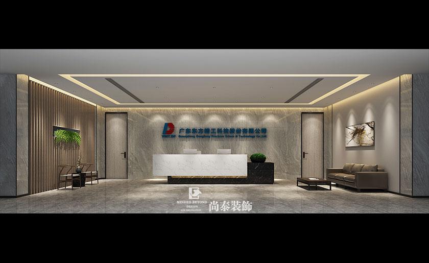 装修区域:南山区 装修面积:2000-3000平米 装修类型:办公室