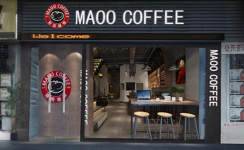 咖啡餐厅装修设计图