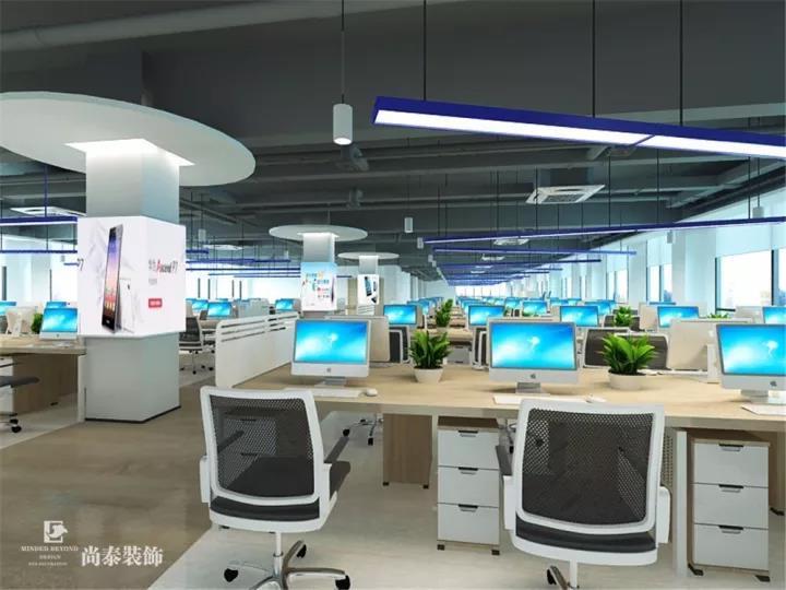 网讯电通,深圳办公室装修,尚泰装饰