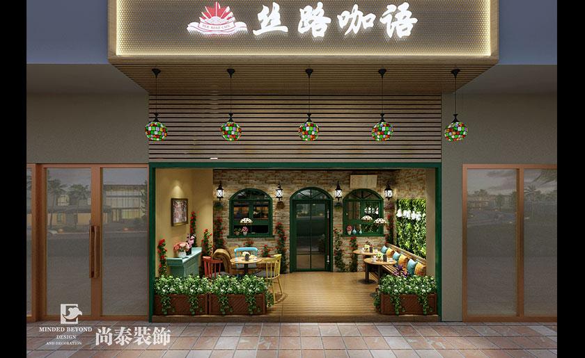 现代最有文化的餐厅装修风格
