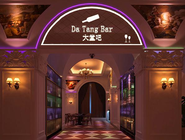180平米混搭风格酒吧亚搏体育app官方ios设计效果图 | 大堂吧