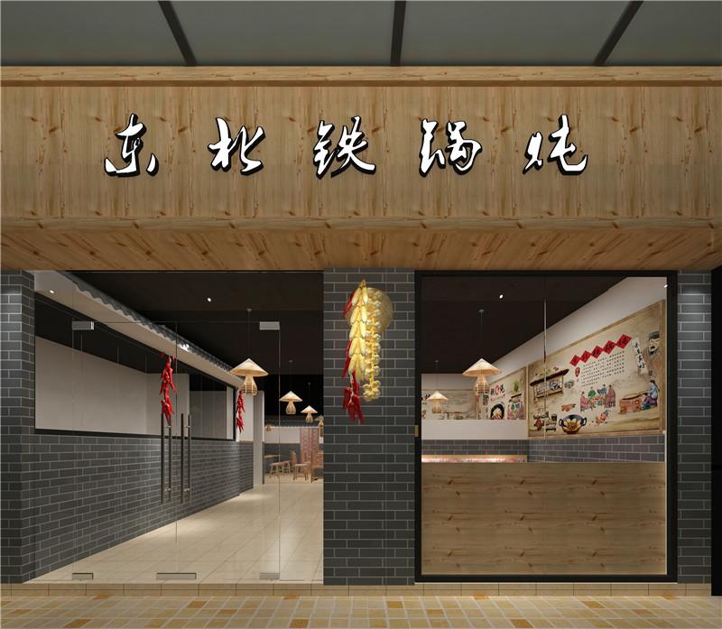 餐饮店亚搏体育app官方ios