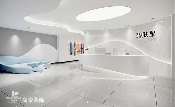 化妆品公司前厅亚搏体育app官方ios效果图