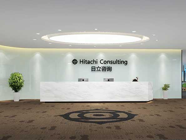 2300平米世界名企办公室设计 | 日立咨询