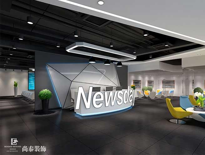 1200平科技企业生产基地厂房亚搏体育app官方ios | 纽戴尔集团
