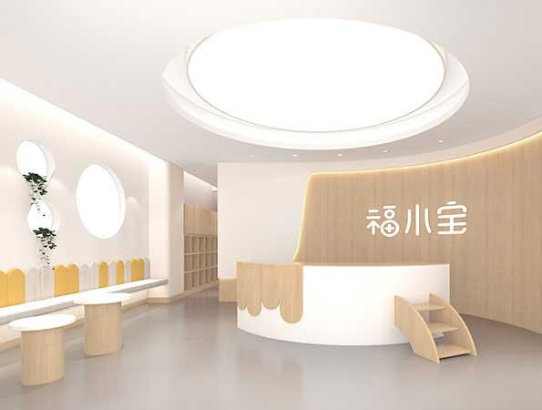 现代简约早教中心亚搏体育app官方ios效果图-福小宝