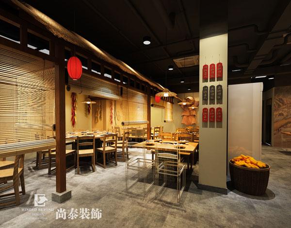 小型中餐馆亚搏体育app官方ios效果图