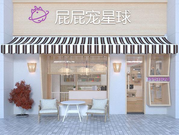 100平米店铺亚搏体育app官方ios效果图-屁屁宠星球宠物店