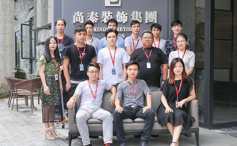 广州海珠林瀚设计团队
