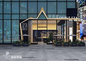 200平米奶茶店亚搏体育app官方ios效果图-茶仟里