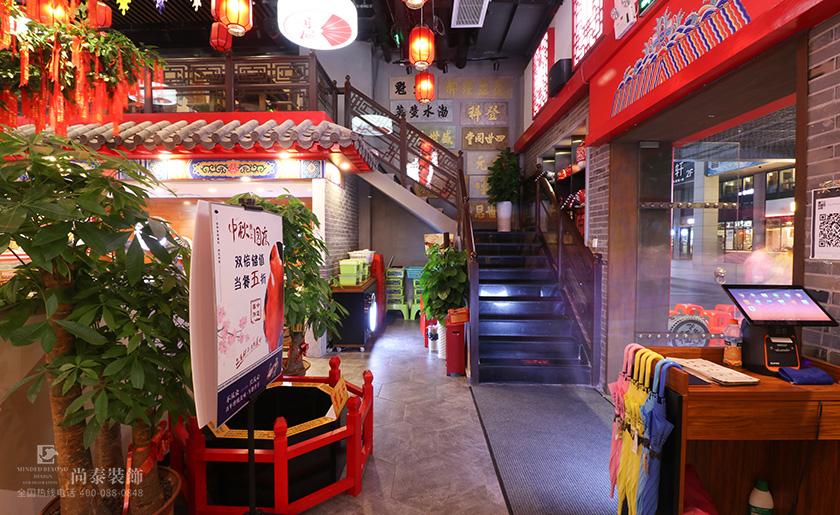 中餐厅亚搏体育app官方ios如何凸显文化特色?