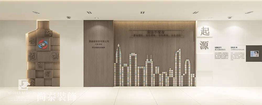 茅台酒家展厅设计案例欣赏