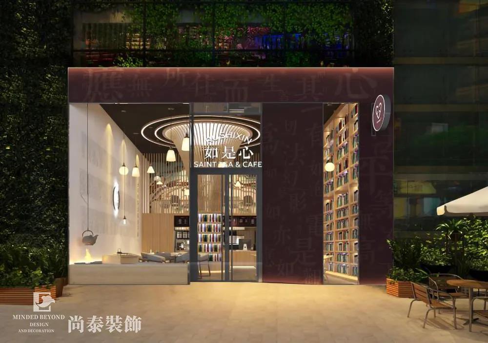 茶饮店亚搏体育app官方ios效果图,饮品+阅读也玩捆绑销售