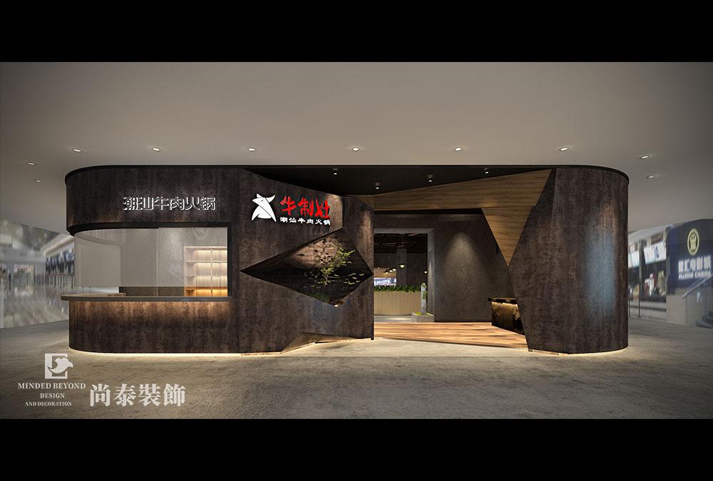 餐饮品牌店设计如何突破