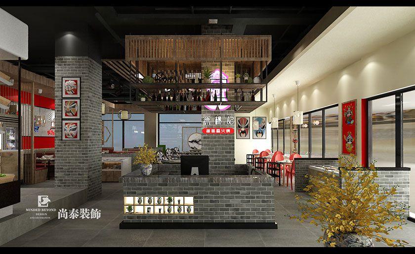 150平米火锅店预算